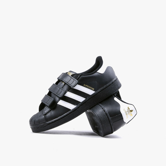 ADIDAS ORIGINALS SUPERSTAR CIPŐ B26071