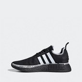 adidas Originals Nmd R1 FV8729